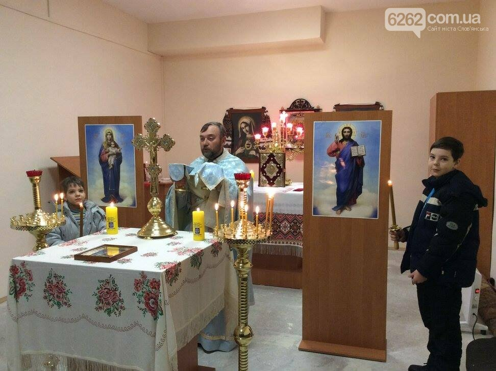 """""""Ми відкриті для всіх. Навіть - до людей невіруючих"""". Священик про греко-католиків у Слов'янську, фото-1"""