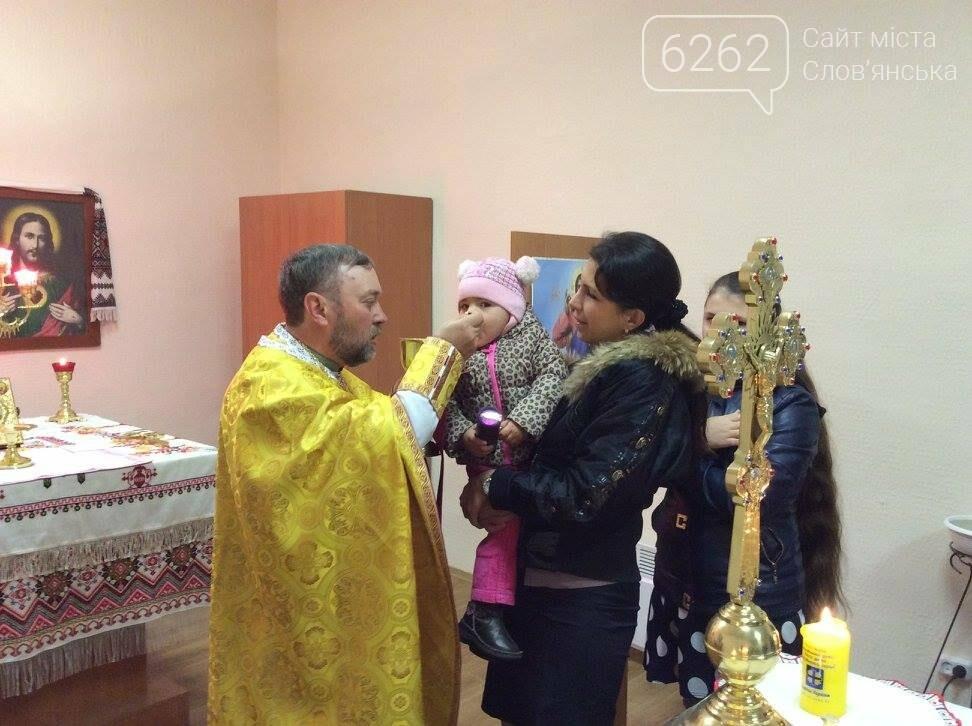"""""""Ми відкриті для всіх. Навіть - до людей невіруючих"""". Священик про греко-католиків у Слов'янську, фото-3"""