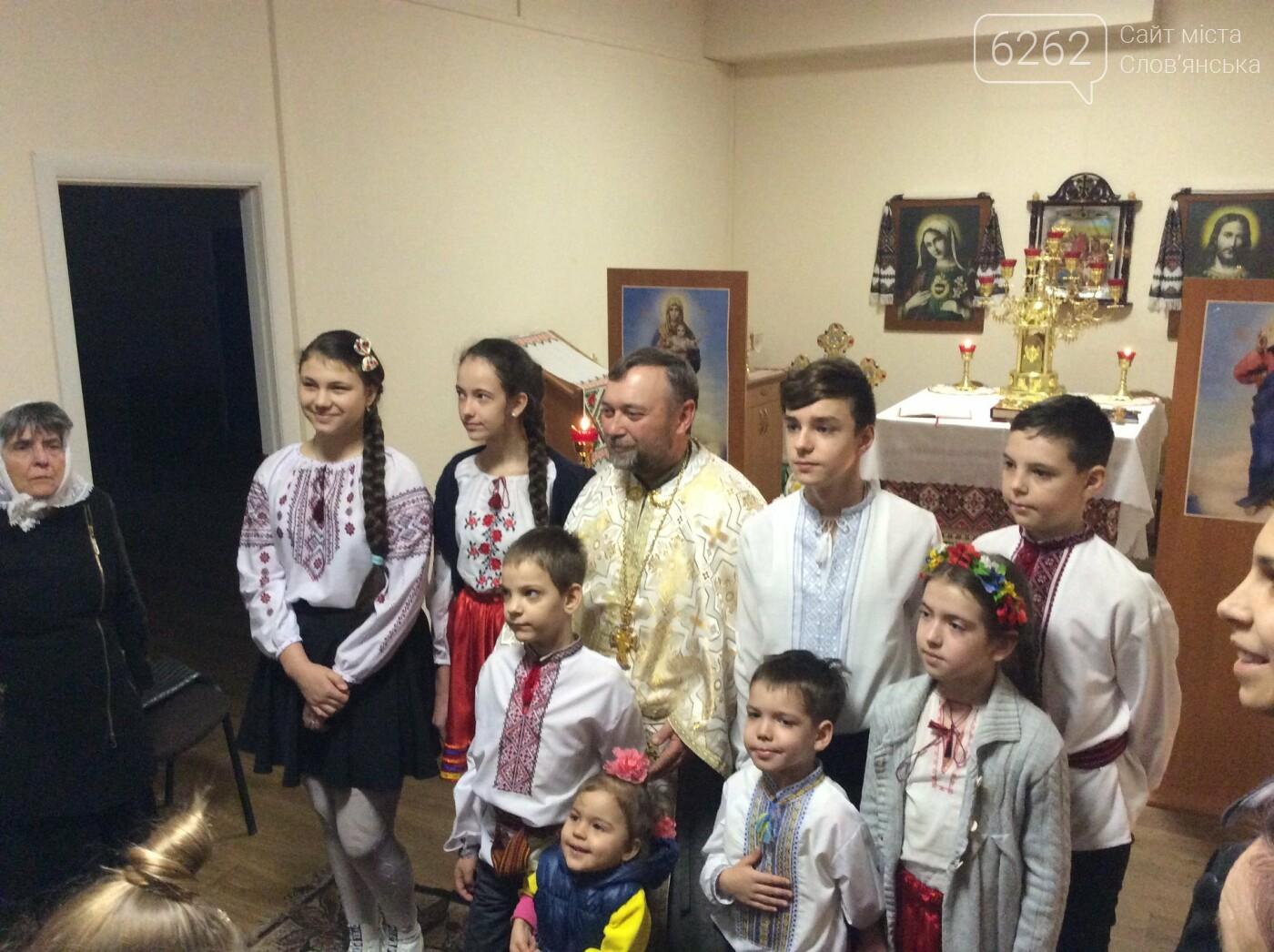 """""""Ми відкриті для всіх. Навіть - до людей невіруючих"""". Священик про греко-католиків у Слов'янську, фото-5"""
