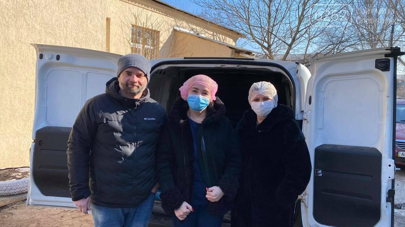 Підприємці Слов'янська надали допомогу інфекційному відділенню , фото-2
