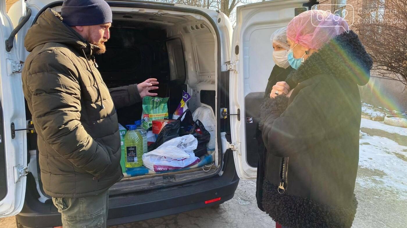 Підприємці Слов'янська надали допомогу інфекційному відділенню , фото-1