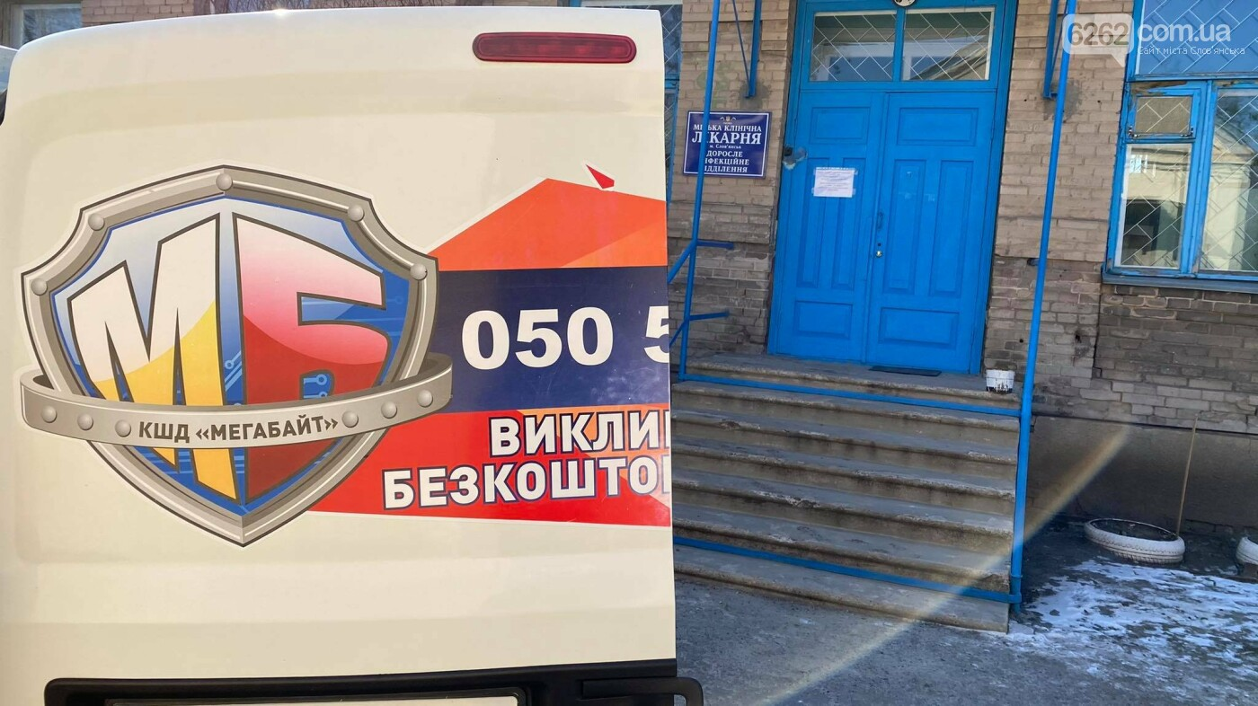 Підприємці Слов'янська надали допомогу інфекційному відділенню , фото-4