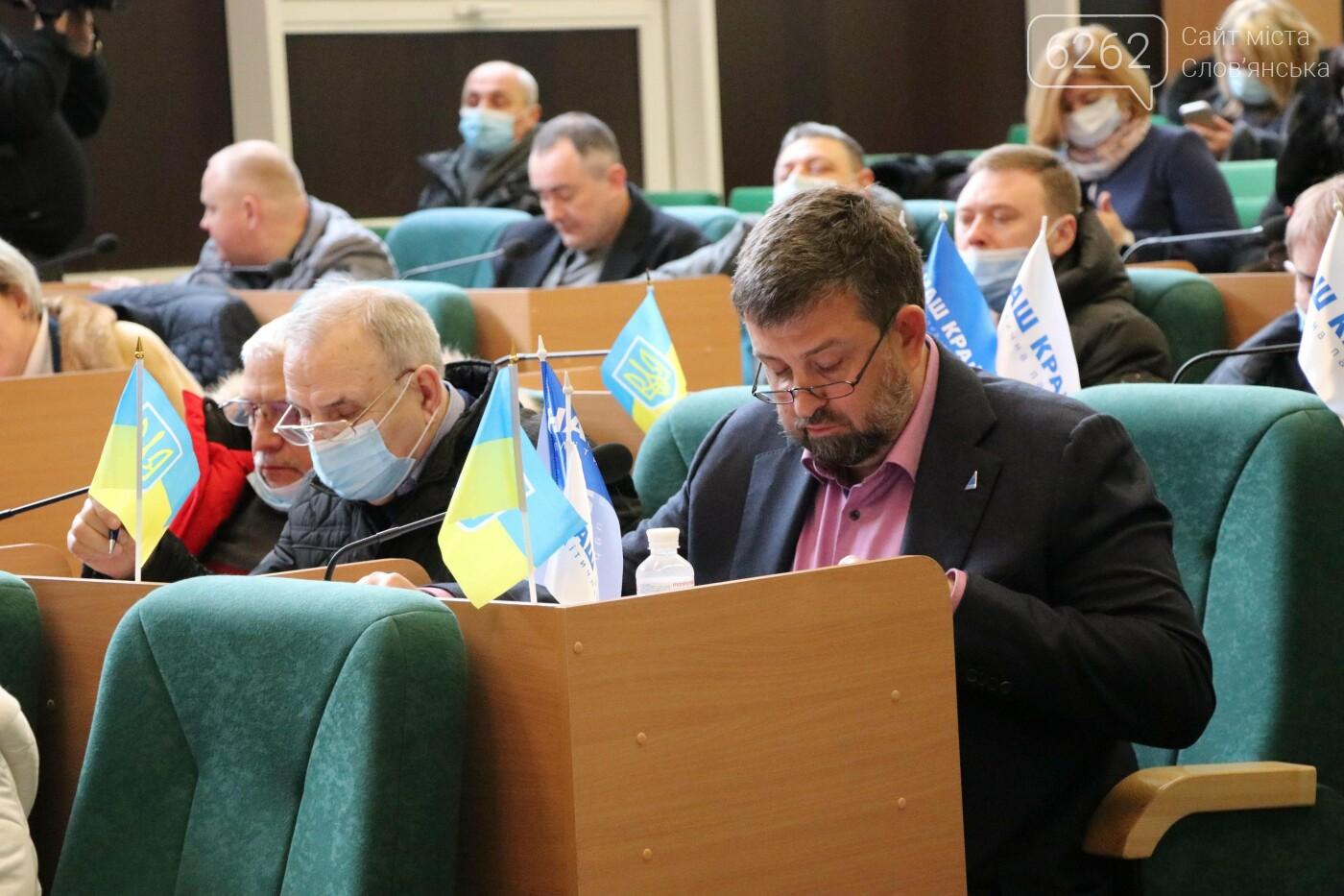 Чергова сесія Слов'янської міської ради у фотографіях , фото-4