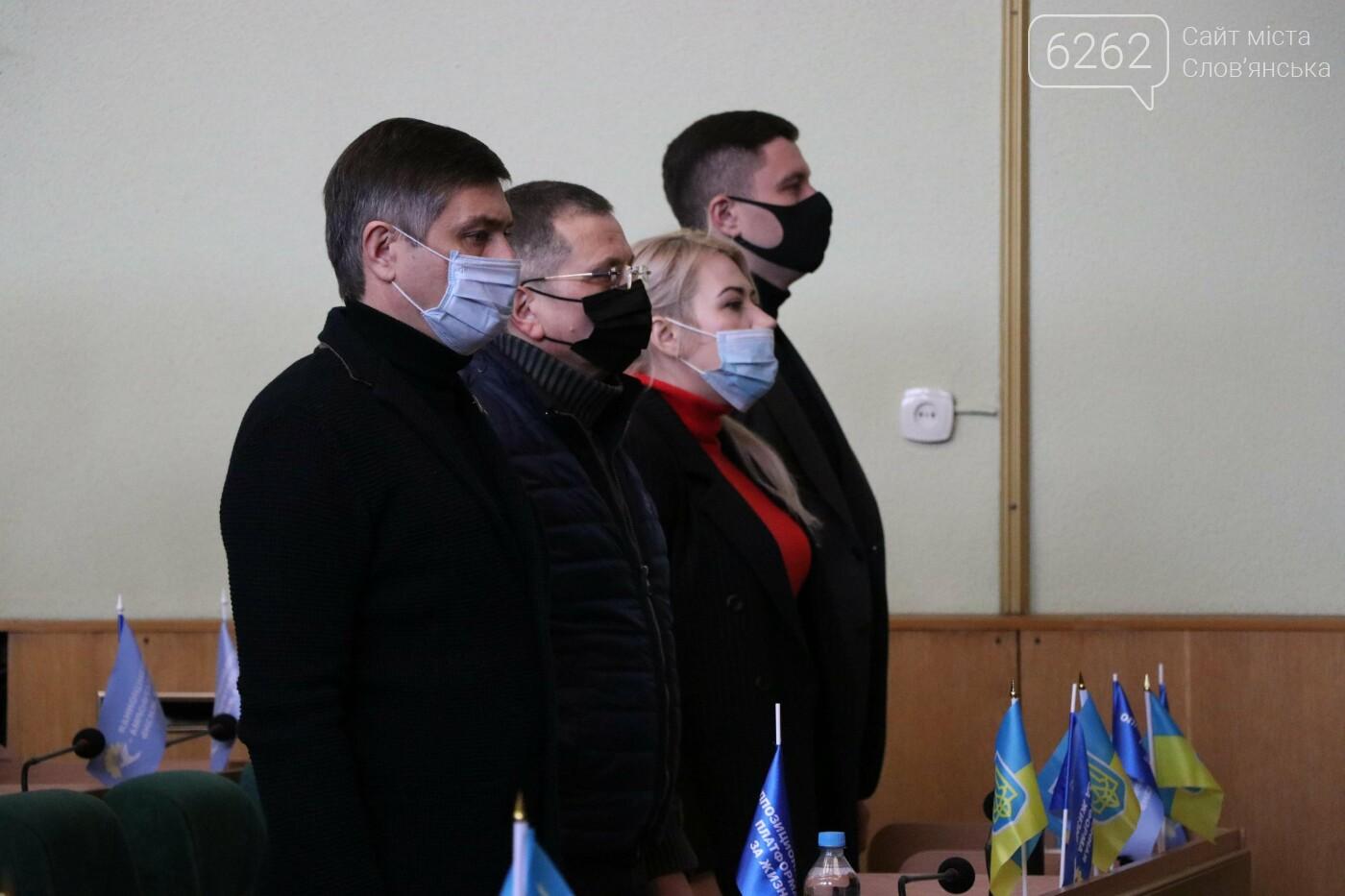 Чергова сесія Слов'янської міської ради у фотографіях , фото-11