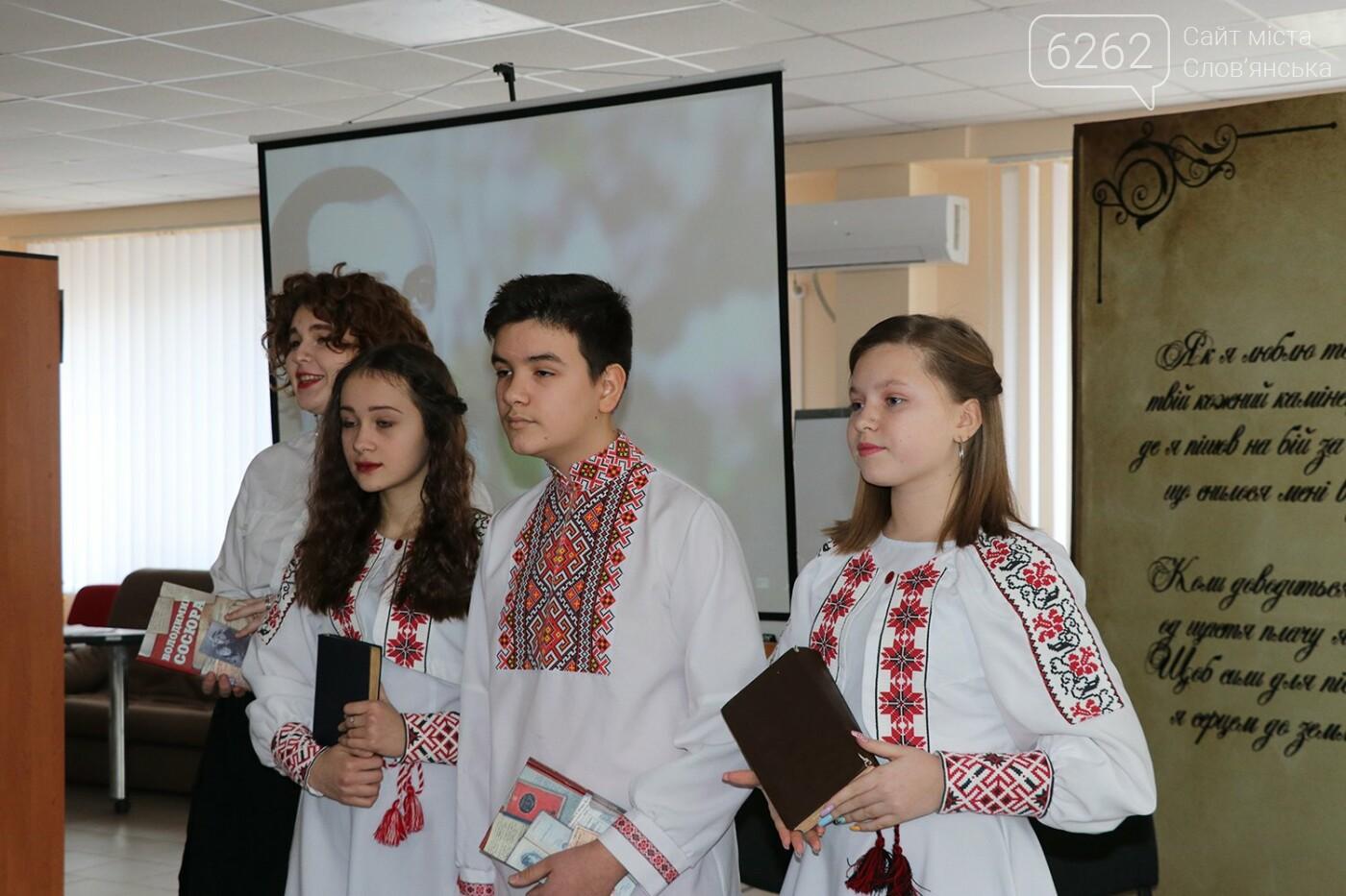 У слов'янській бібліотеці відбувся всеукраїнський фестиваль пам'яті Сосюри, фото-5