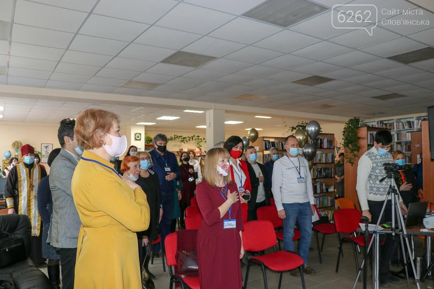 У слов'янській бібліотеці відбувся всеукраїнський фестиваль пам'яті Сосюри, фото-6