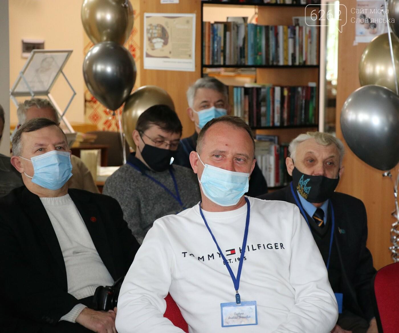 У слов'янській бібліотеці відбувся всеукраїнський фестиваль пам'яті Сосюри, фото-8