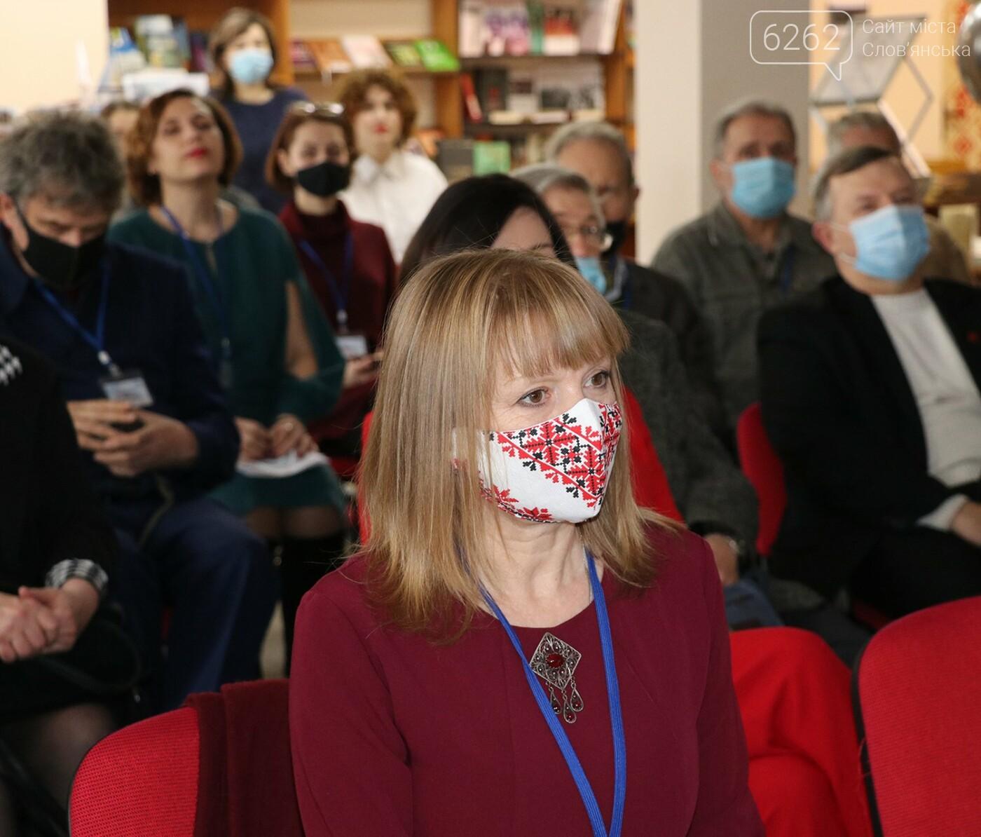 У слов'янській бібліотеці відбувся всеукраїнський фестиваль пам'яті Сосюри, фото-9