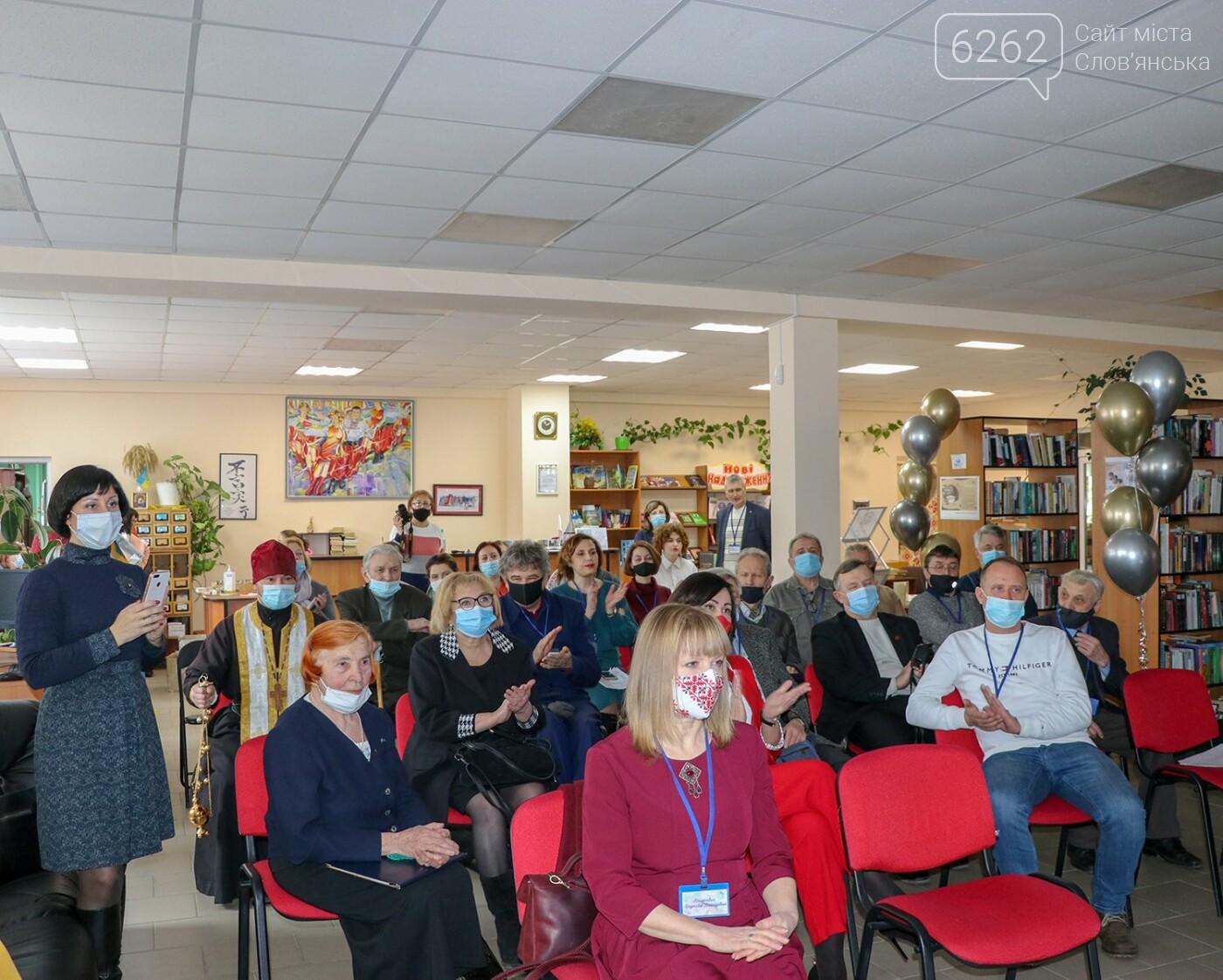 У слов'янській бібліотеці відбувся всеукраїнський фестиваль пам'яті Сосюри, фото-10