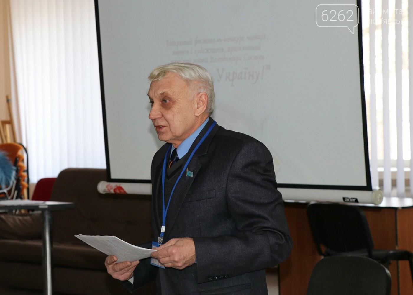 У слов'янській бібліотеці відбувся всеукраїнський фестиваль пам'яті Сосюри, фото-11