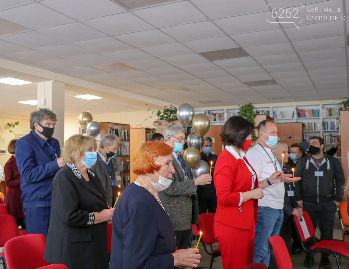 У слов'янській бібліотеці відбувся всеукраїнський фестиваль пам'яті Сосюри, фото-12