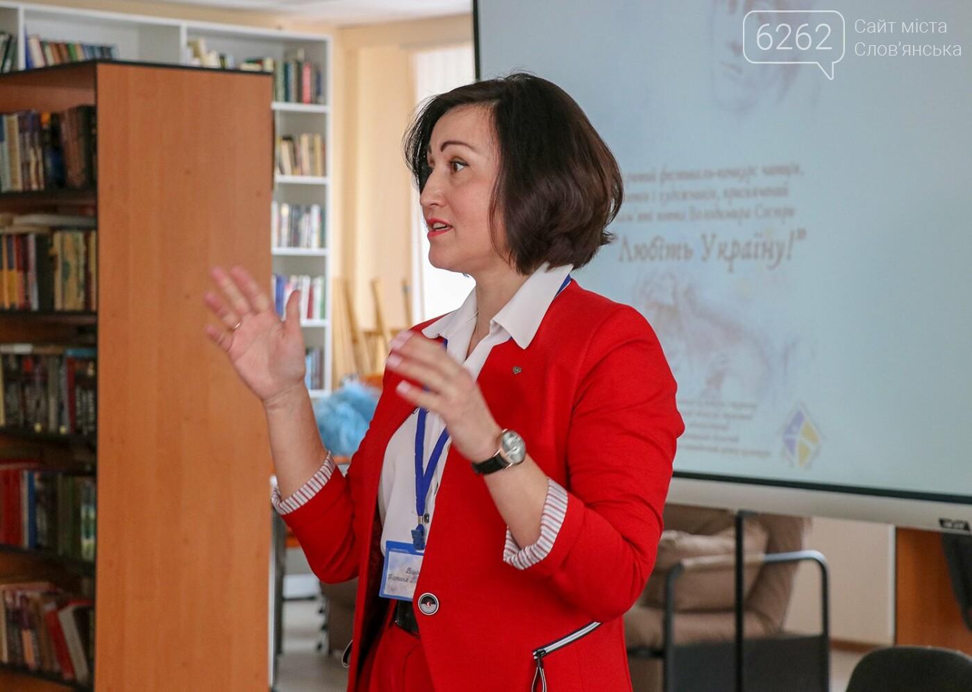 У слов'янській бібліотеці відбувся всеукраїнський фестиваль пам'яті Сосюри, фото-14
