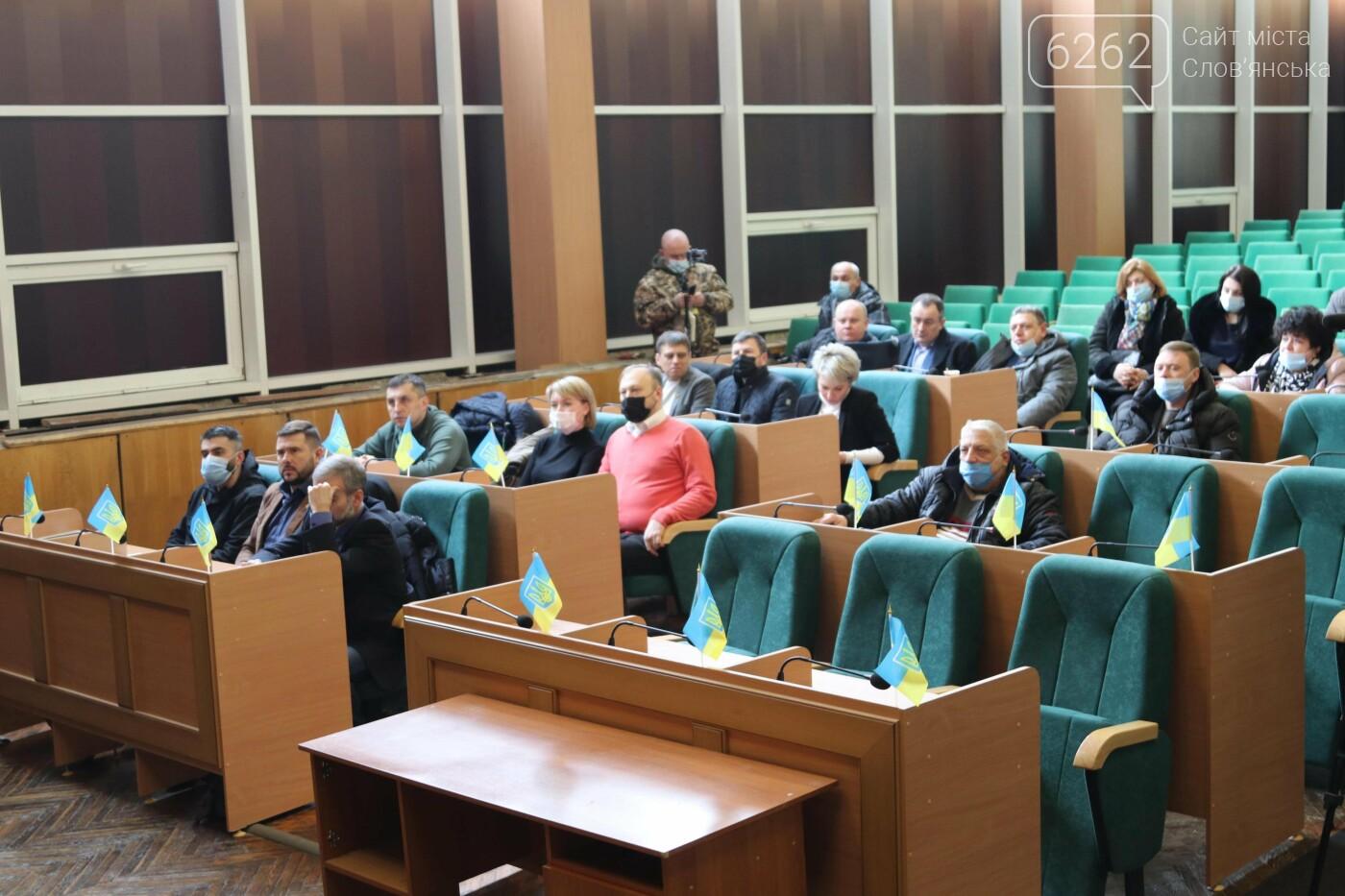 Депутати трьох фракцій проігнорували сесію міськради у Слов'янську, фото-1