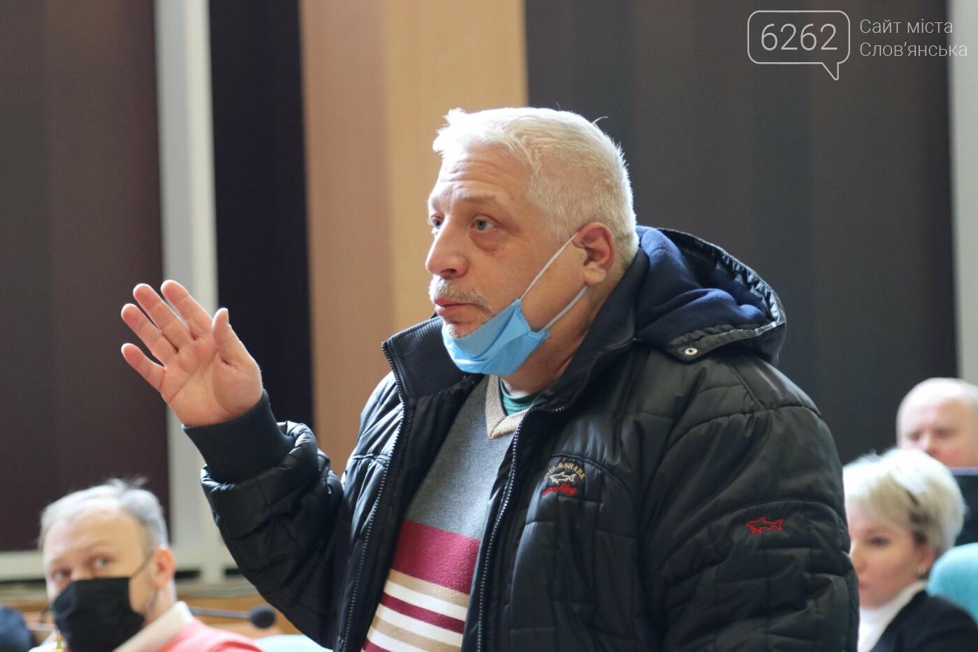 Депутати трьох фракцій проігнорували сесію міськради у Слов'янську, фото-2