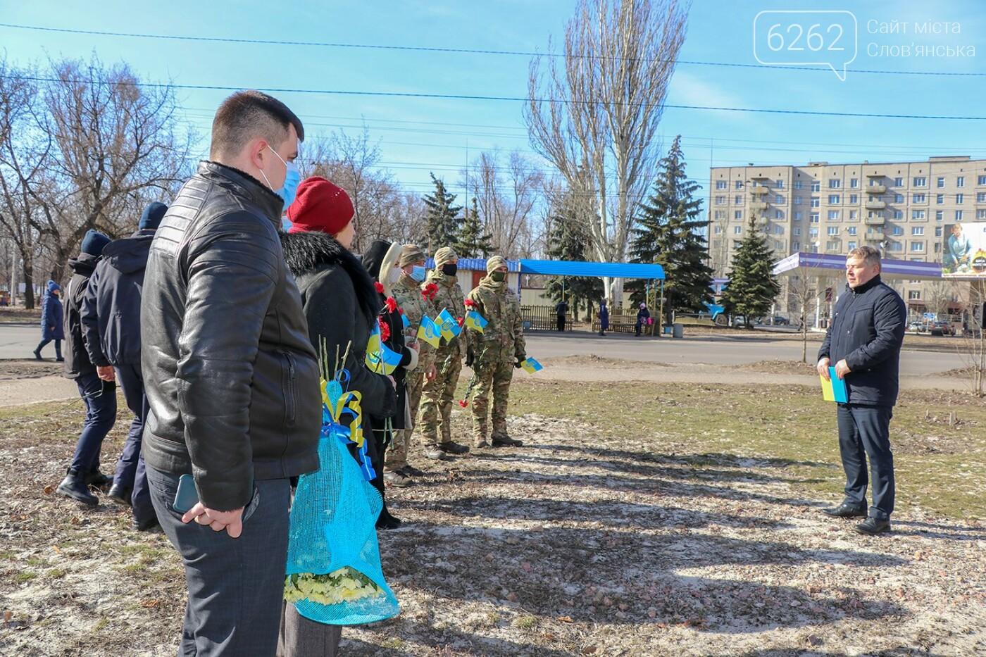 У Слов'янську вшанували пам'ять загиблих добровольців, фото-1
