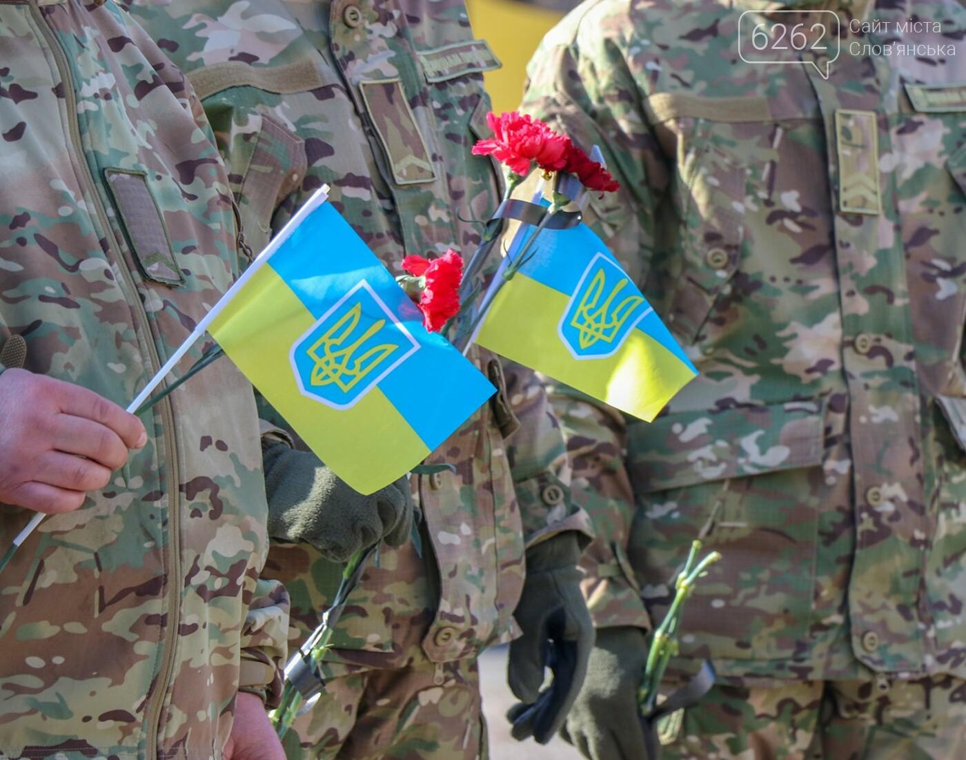 У Слов'янську вшанували пам'ять загиблих добровольців, фото-2