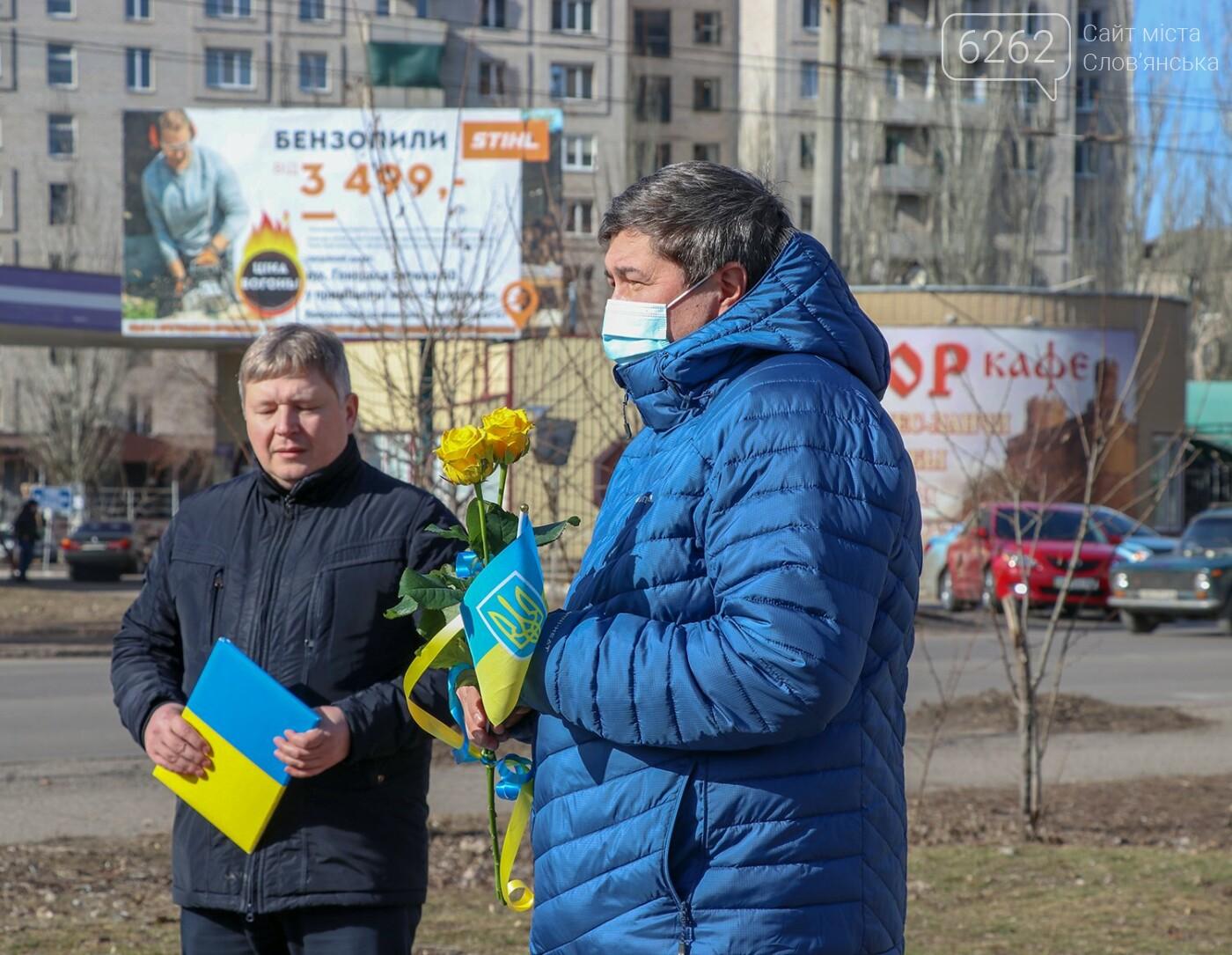 У Слов'янську вшанували пам'ять загиблих добровольців, фото-3