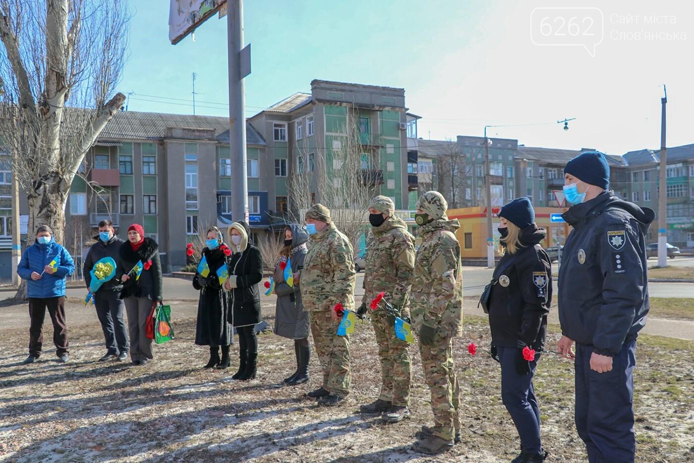 У Слов'янську вшанували пам'ять загиблих добровольців, фото-4