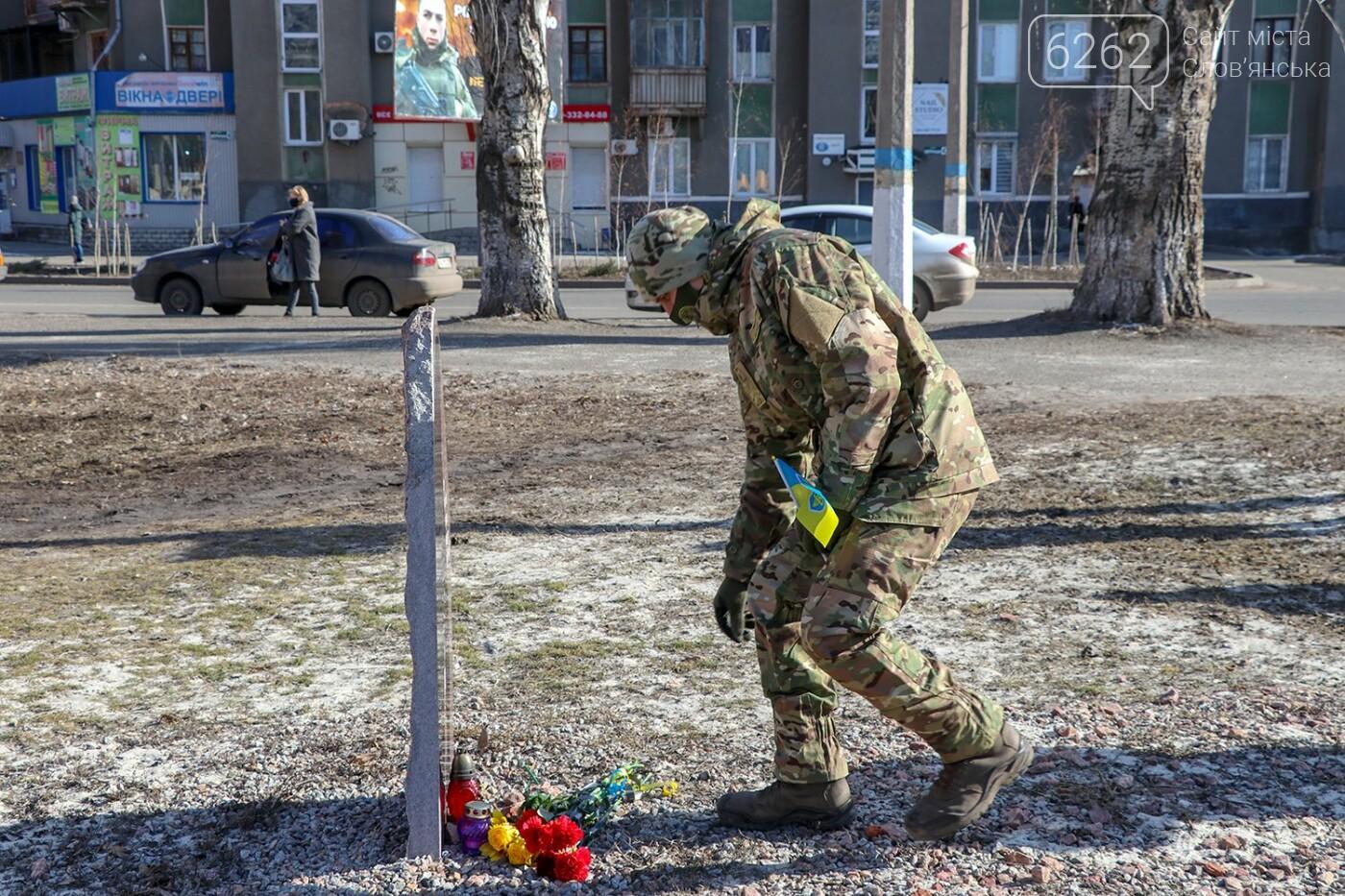У Слов'янську вшанували пам'ять загиблих добровольців, фото-5