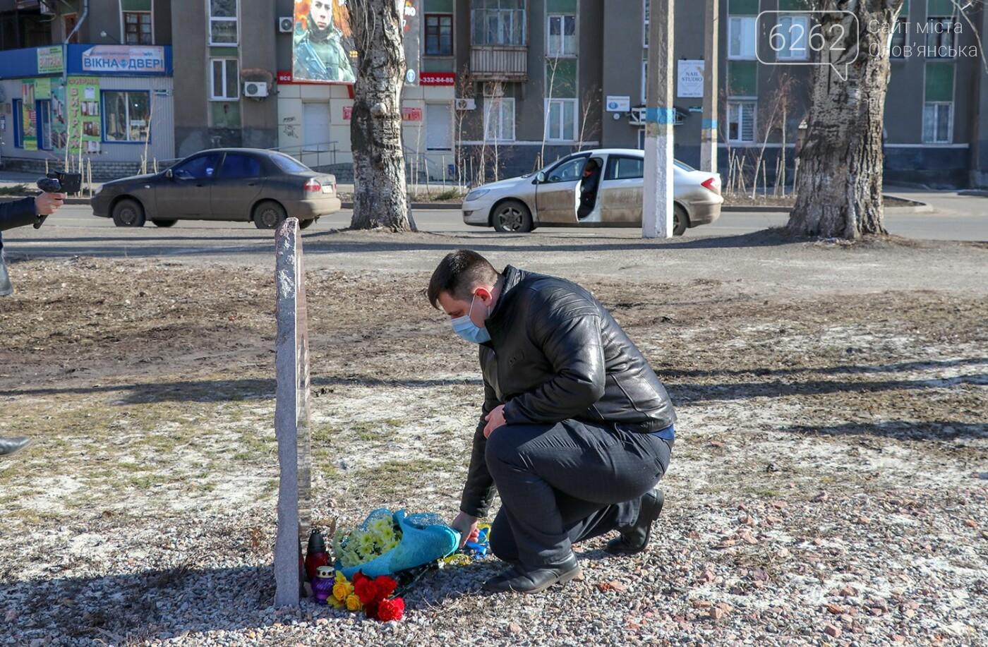 У Слов'янську вшанували пам'ять загиблих добровольців, фото-6