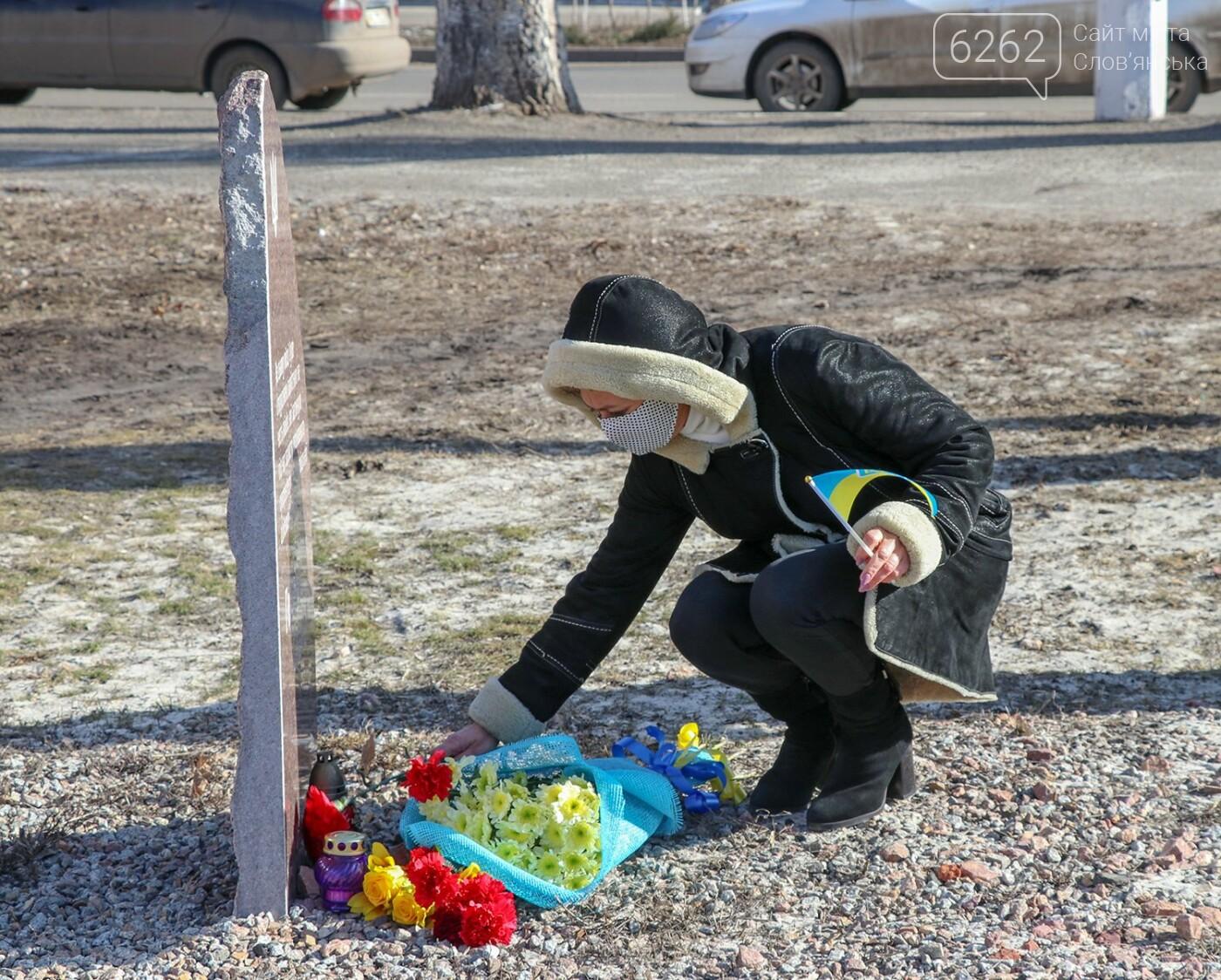 У Слов'янську вшанували пам'ять загиблих добровольців, фото-7