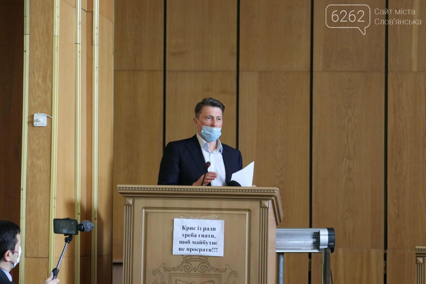 Як сесія Слов'янської міськради перетворилася на відкритий мікрофон, фото-5