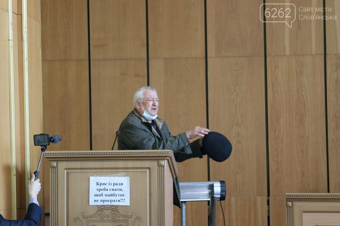Як сесія Слов'янської міськради перетворилася на відкритий мікрофон, фото-6