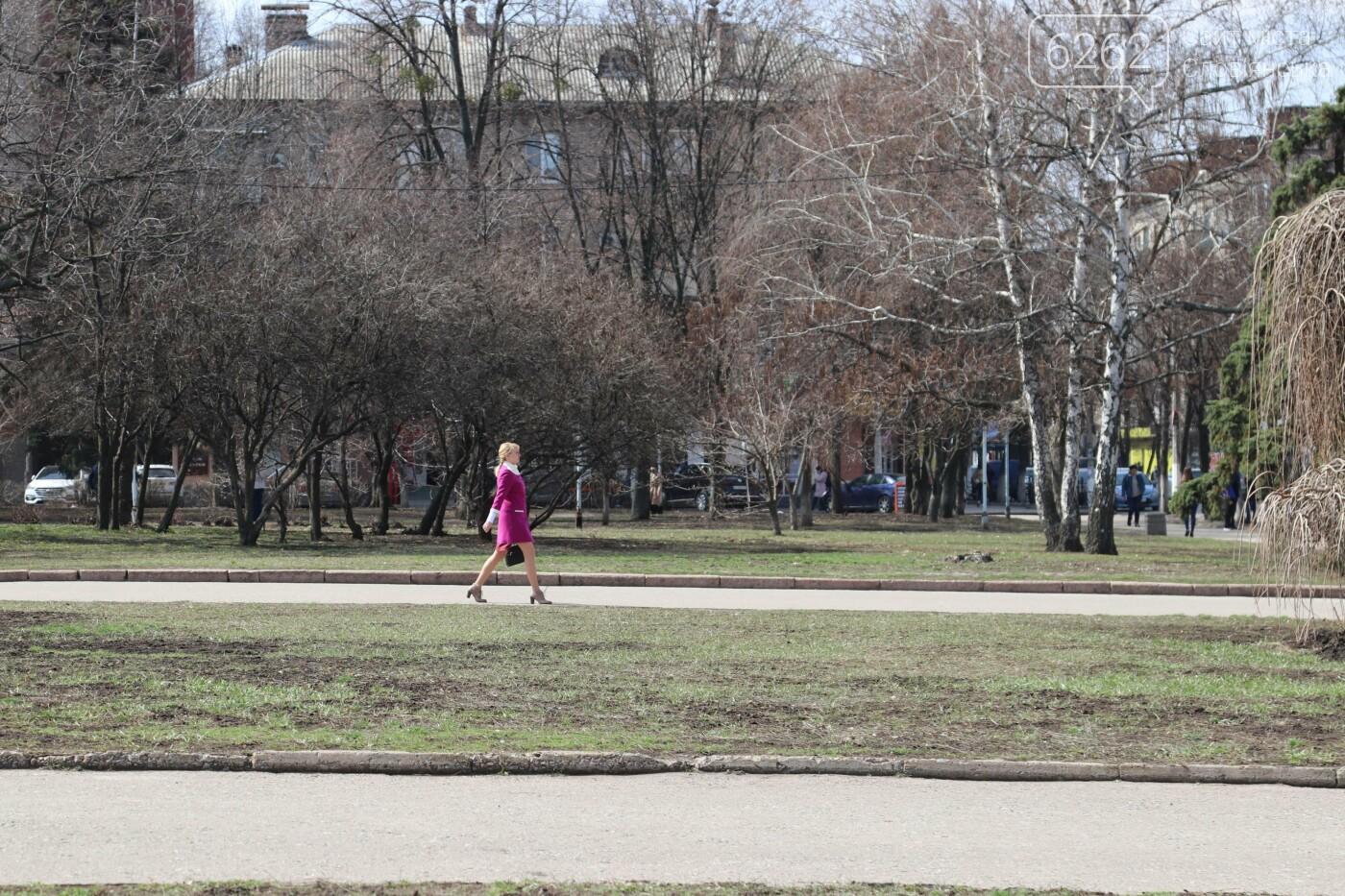 Перші дні весни у Слов'янську. Фото, фото-2