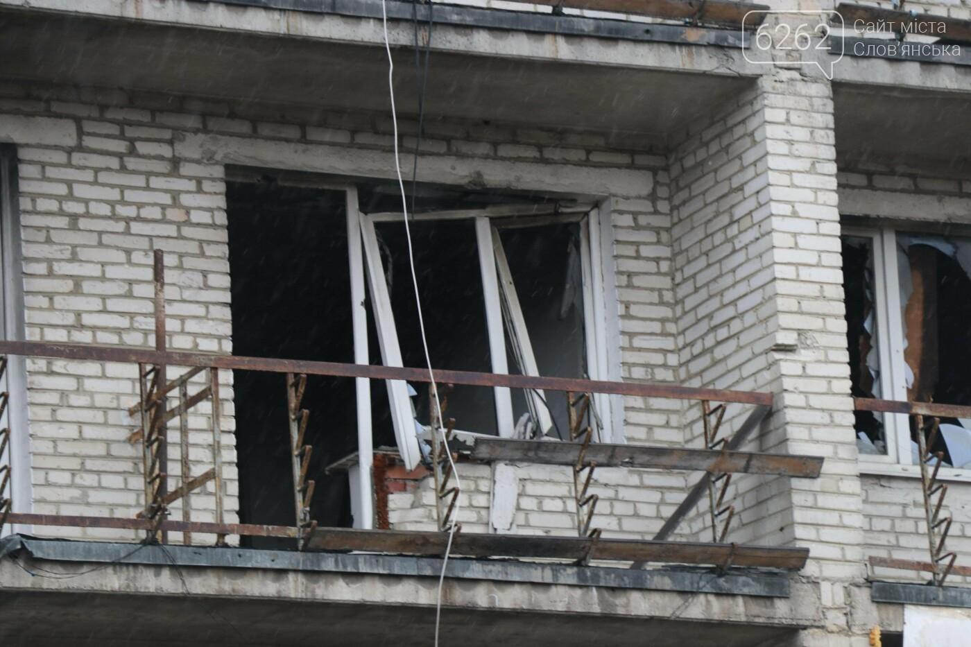 Слов'янці на передовій. Сьомий рік війни на Донбасі - ФОТО, фото-10