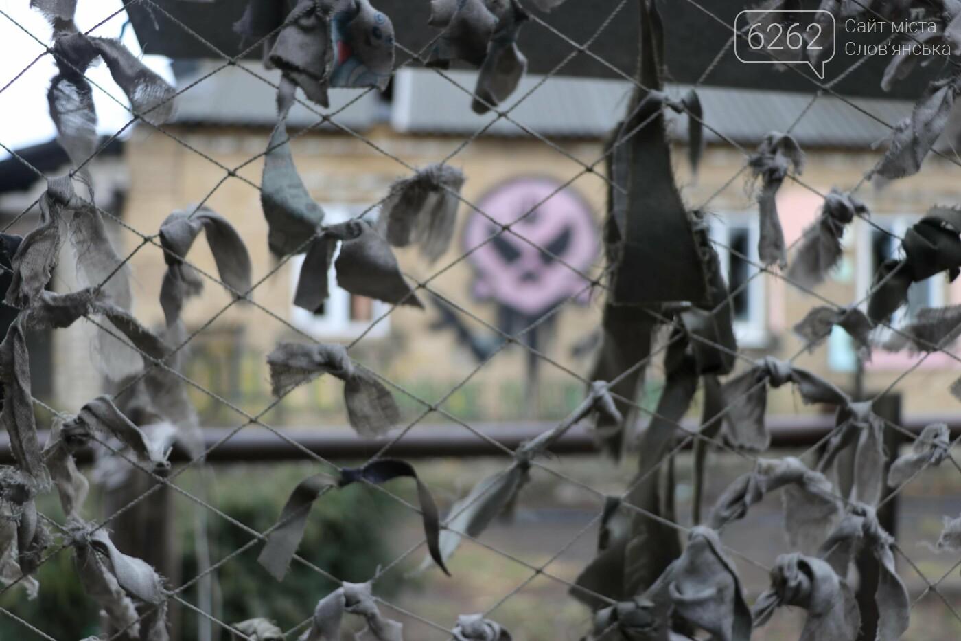 Слов'янці на передовій. Сьомий рік війни на Донбасі - ФОТО, фото-3