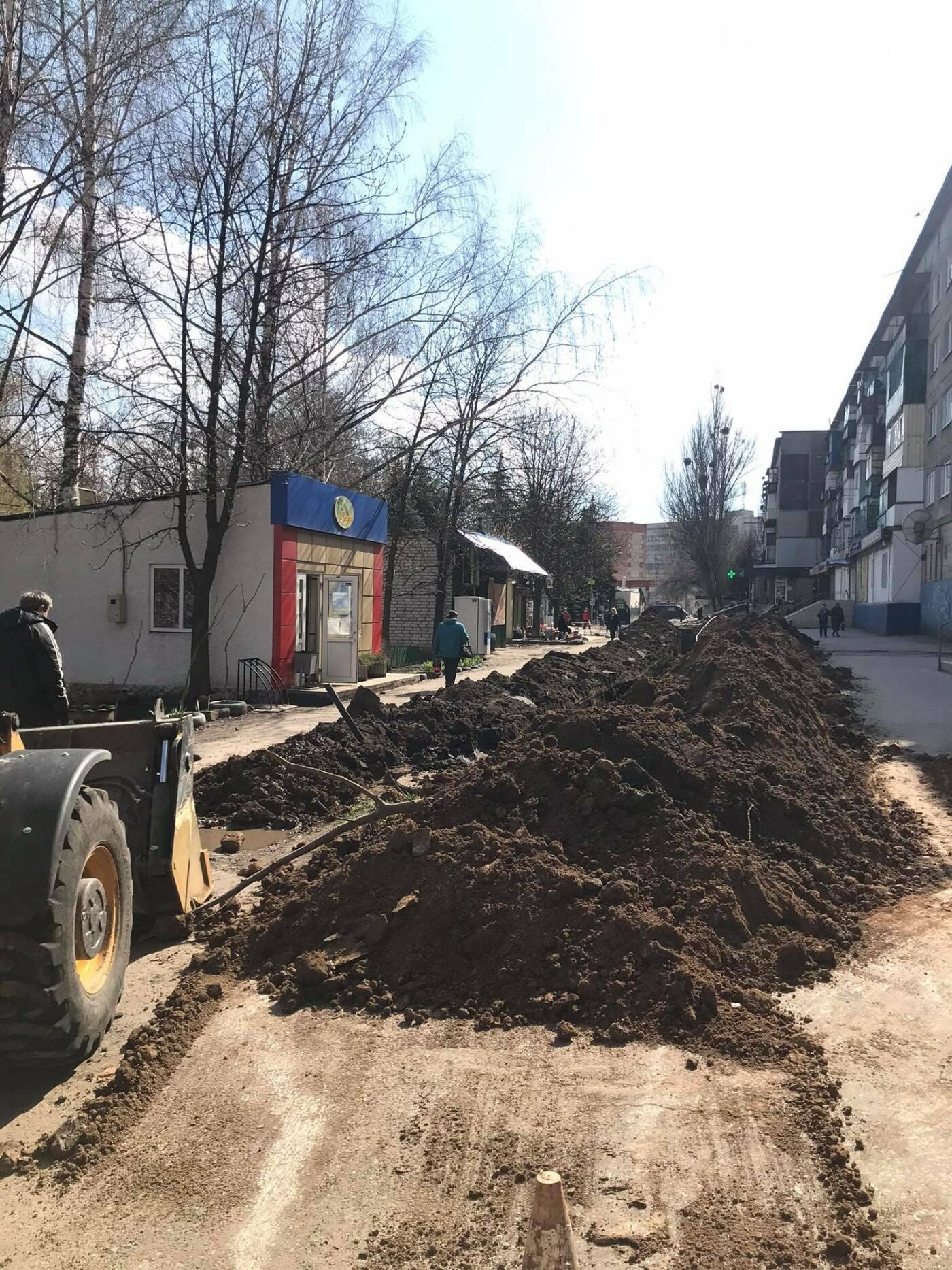 На Молодіжці у Слов'янську виконують роботи із заміни лінії. Води немає (фото), фото-2
