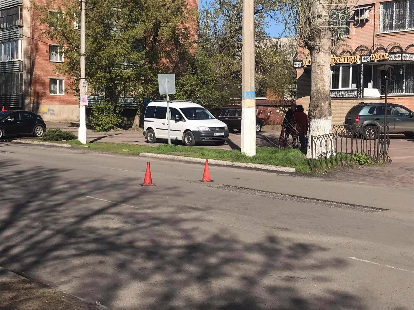 На Центральній у Слов'янську латають дорогу (фотофакт) , фото-3
