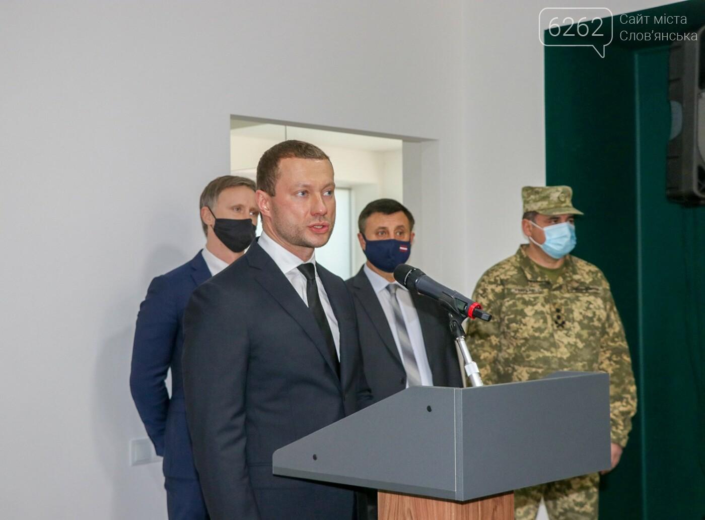 У Слов'янську відкрилося Почесне консульство Латвії, фото-4