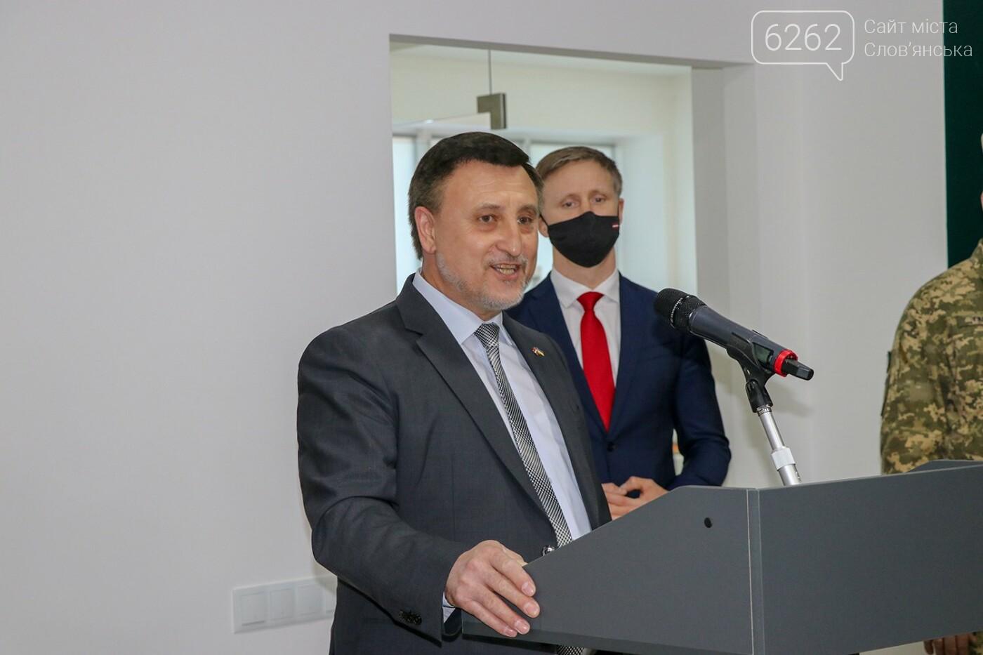 У Слов'янську відкрилося Почесне консульство Латвії, фото-7