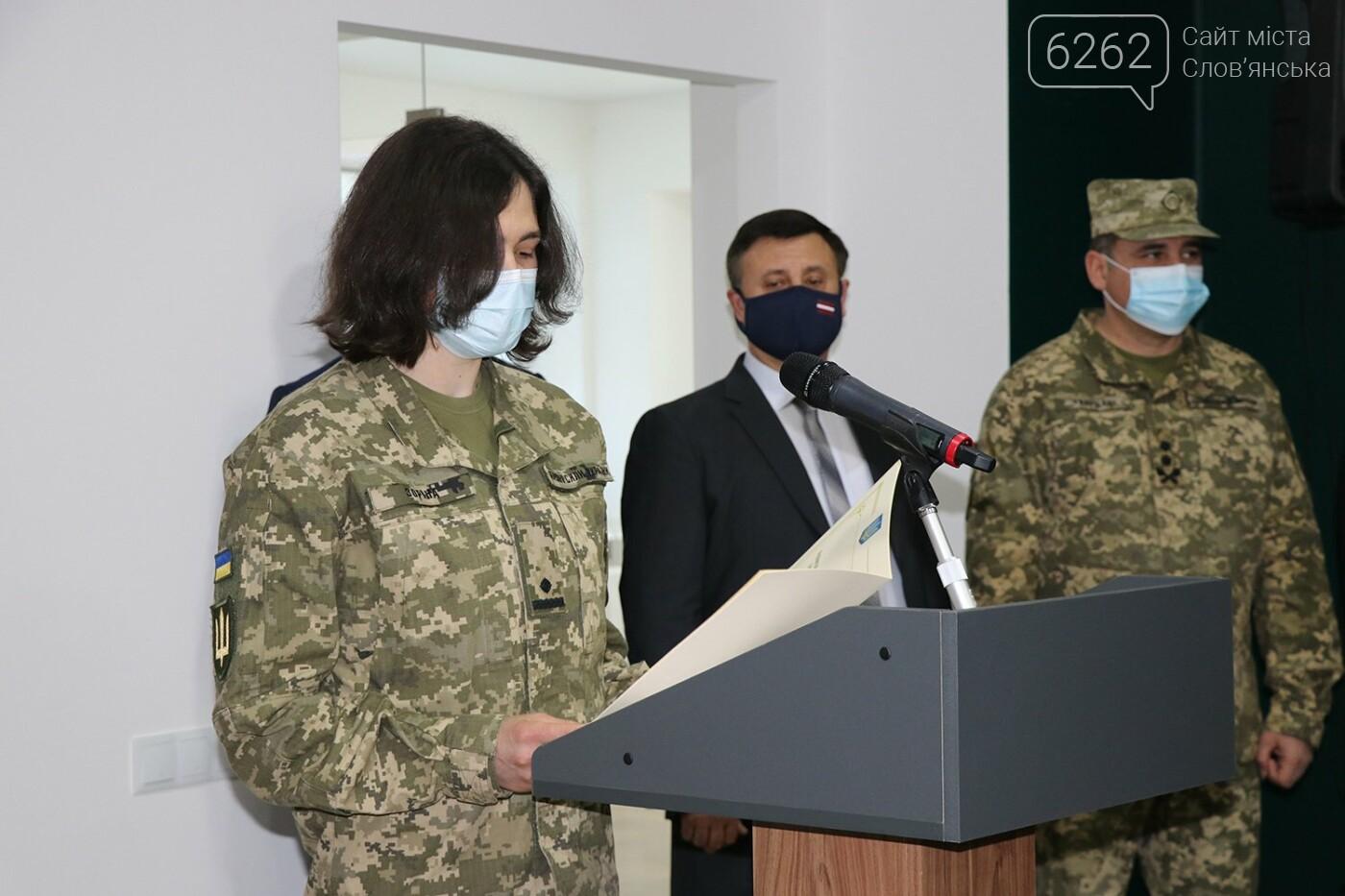 У Слов'янську відкрилося Почесне консульство Латвії, фото-8