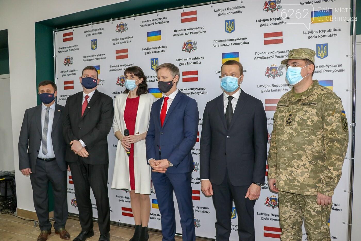 У Слов'янську відкрилося Почесне консульство Латвії, фото-9