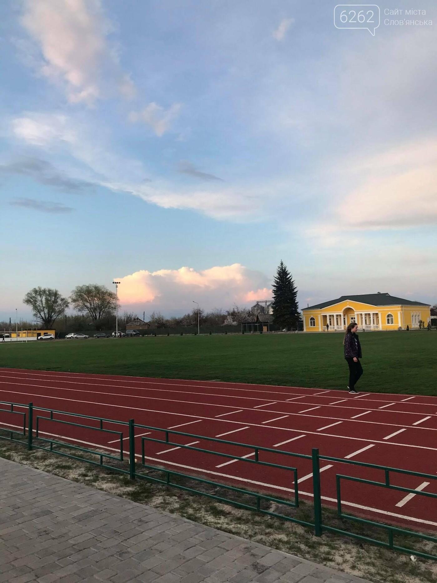 Мерщій на фотосесію. 5 цікавих місць у Слов'янську , фото-2