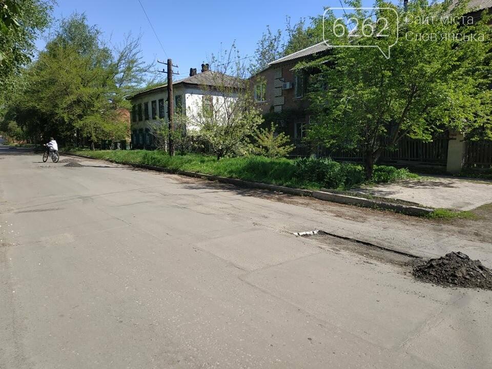 На Поштовій у Слов'янську проводять ямковий ремонт (фотофакт), фото-2