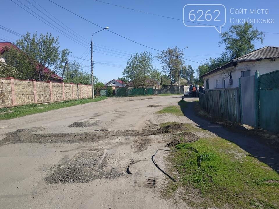 На Поштовій у Слов'янську проводять ямковий ремонт (фотофакт), фото-3