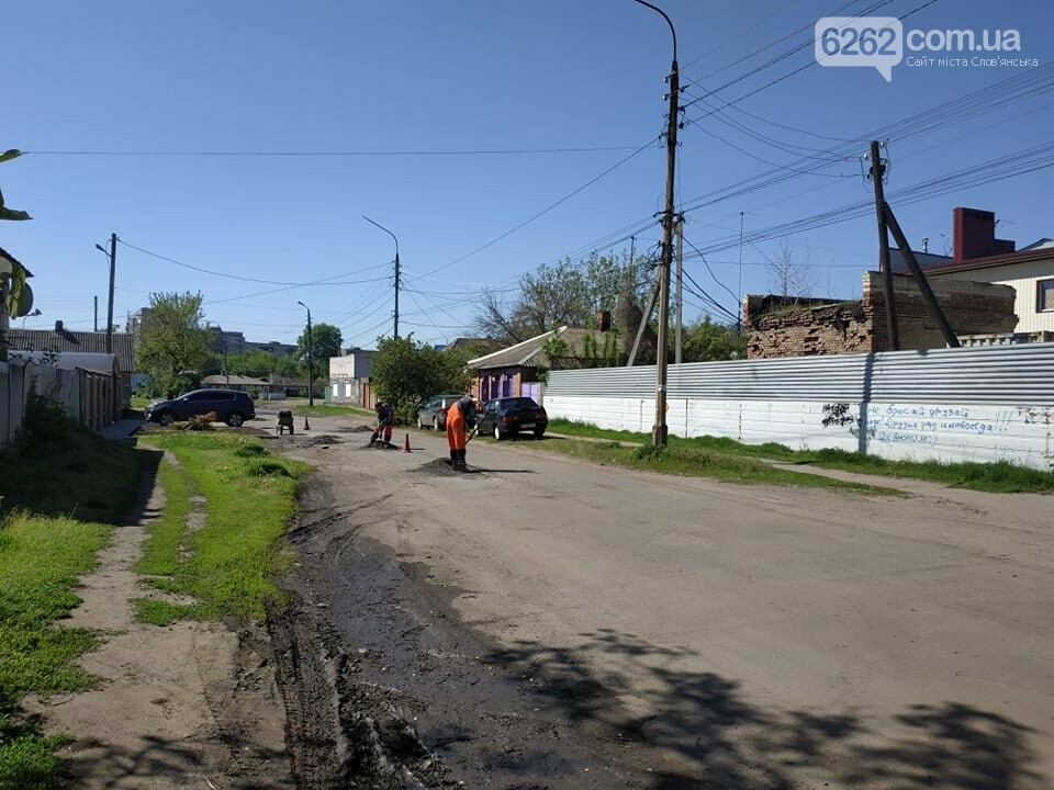 На Поштовій у Слов'янську проводять ямковий ремонт (фотофакт), фото-4