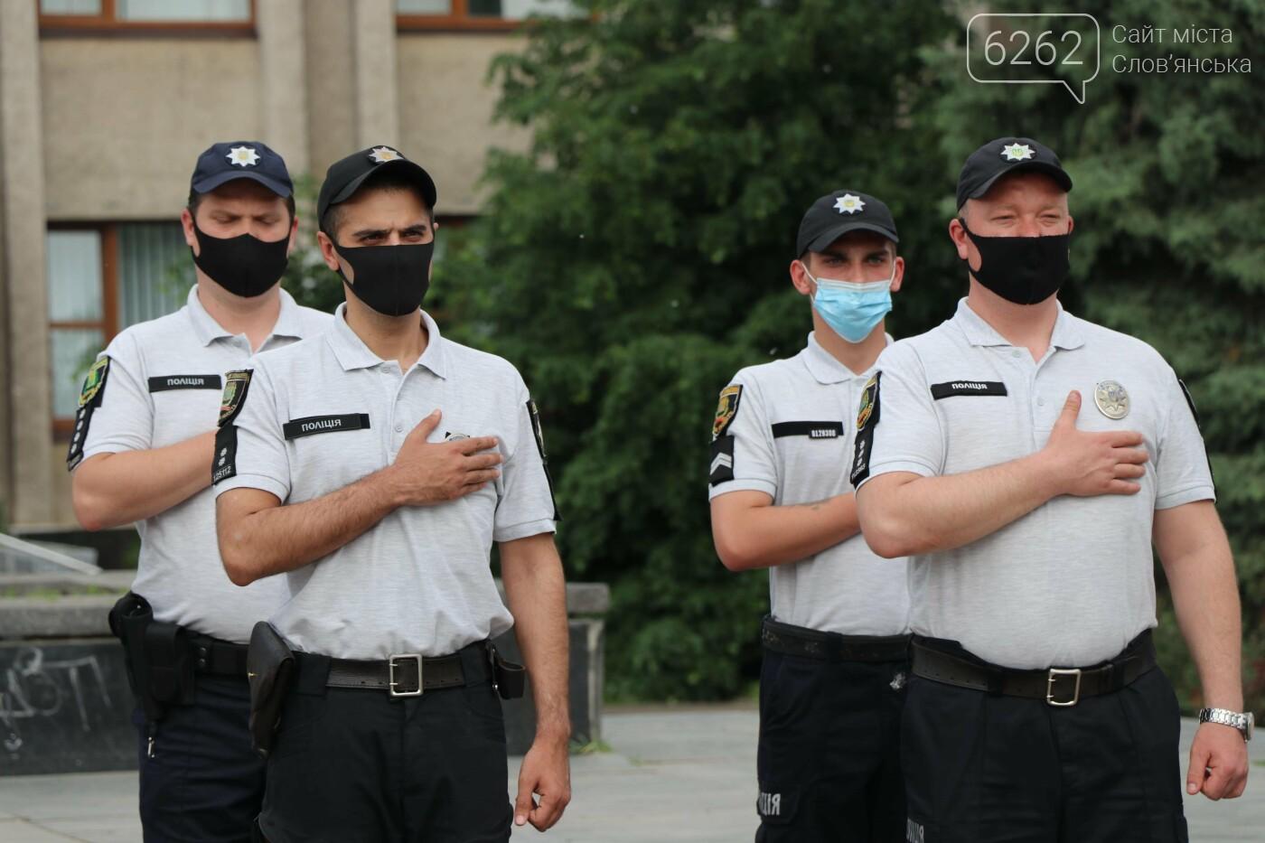 У Слов'янську з'явиться курортна поліція. Що це означає, фото-6