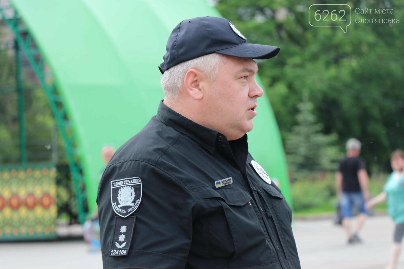 У Слов'янську з'явиться курортна поліція. Що це означає, фото-12