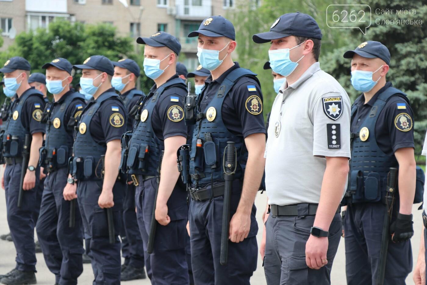 У Слов'янську з'явиться курортна поліція. Що це означає, фото-13