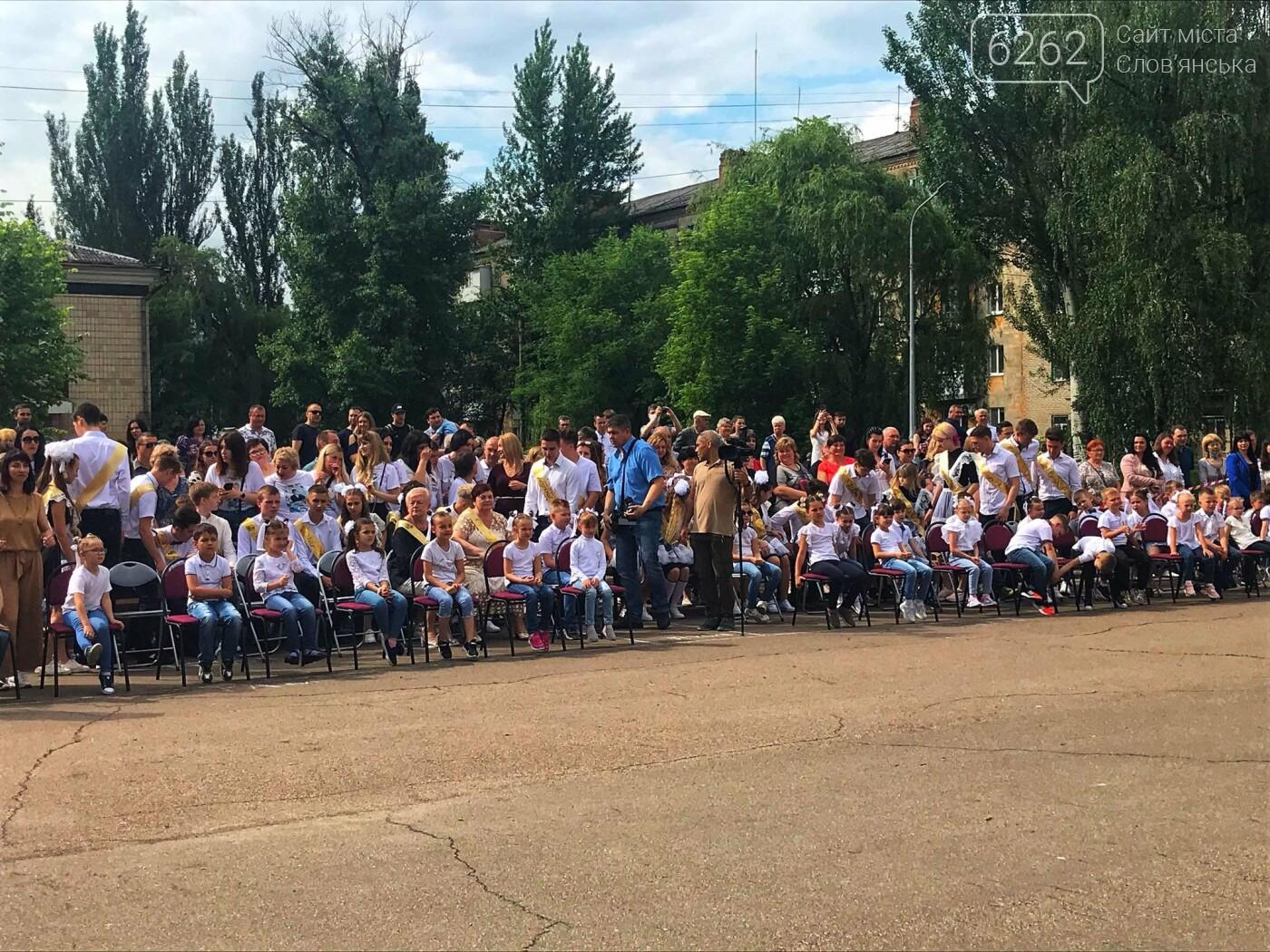 У Слов'янську лунають останні дзвоники для школярів , фото-1