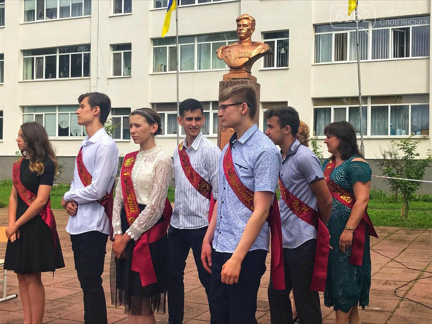 У Слов'янську лунають останні дзвоники для школярів , фото-5
