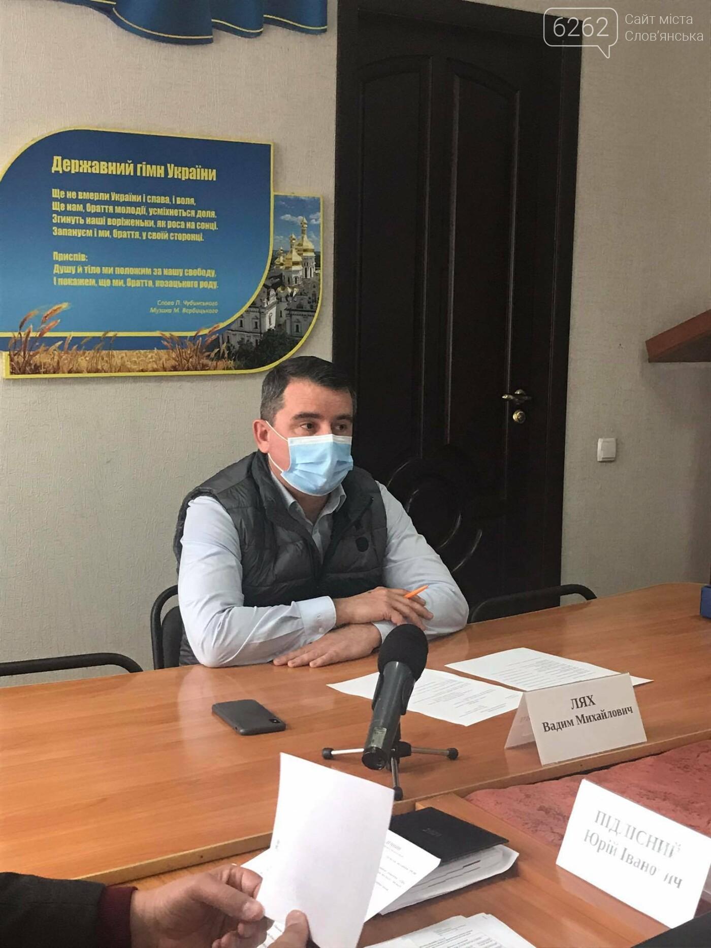 Міський голова Вадим Лях вийшов з лікарняного - фотофакт, фото-1