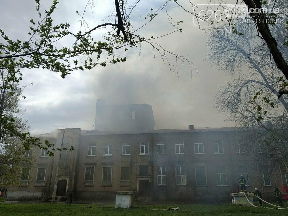 Що пропонує міністр культури Слов'янську замість згорілого ДК ЖД, фото-1