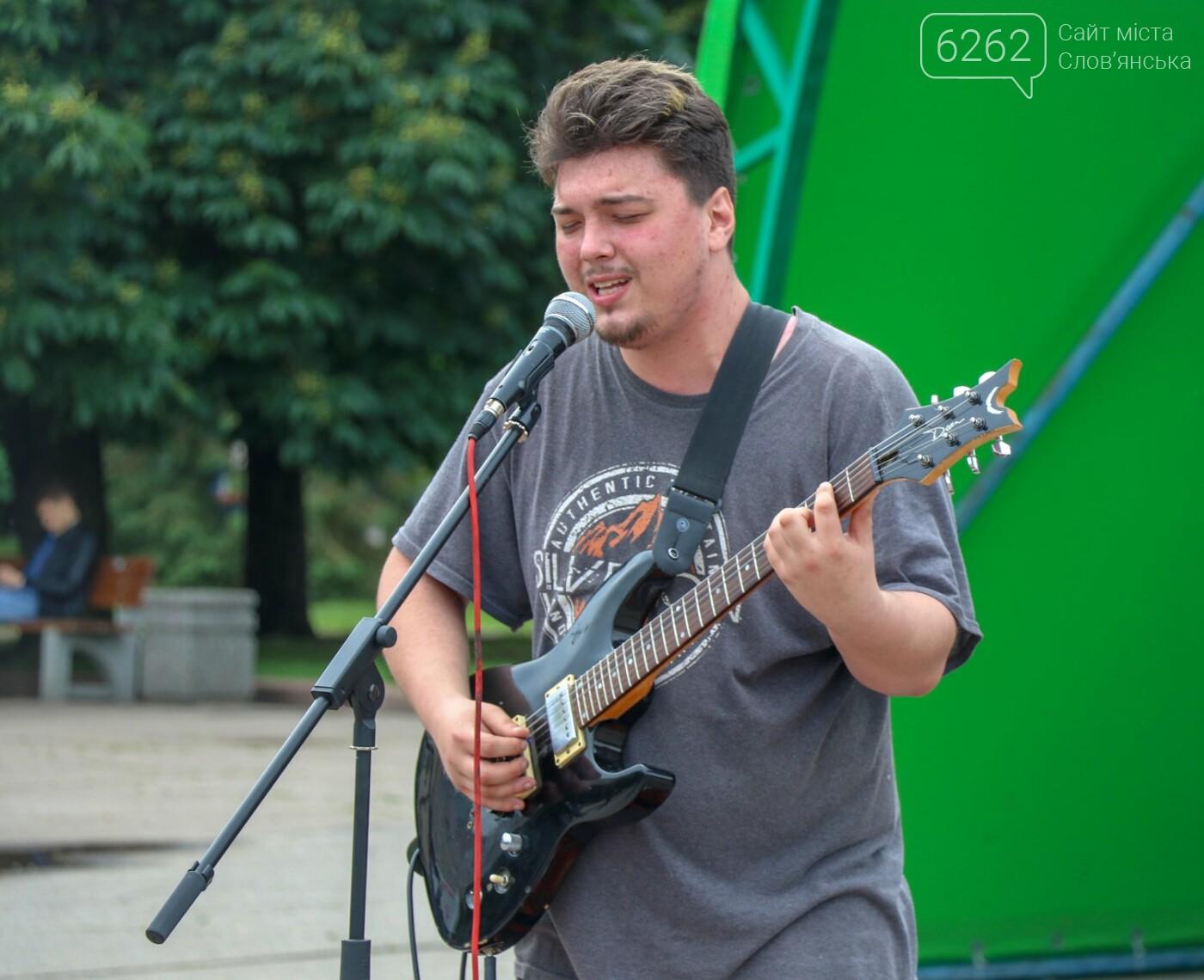Скрипка, джаз та вечірні танці - яким був День вуличної музики у Слов'янську, фото-12