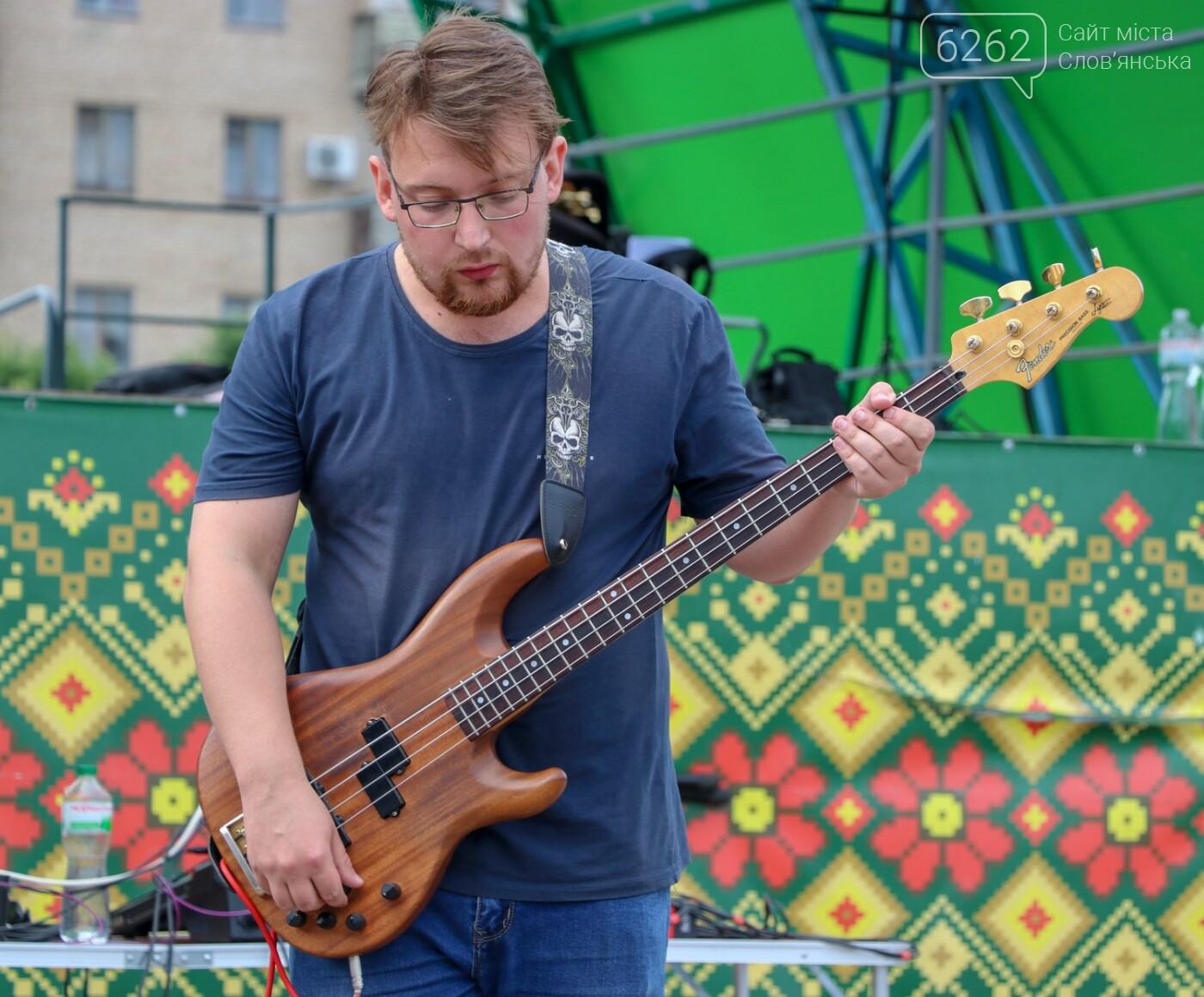 Скрипка, джаз та вечірні танці - яким був День вуличної музики у Слов'янську, фото-13