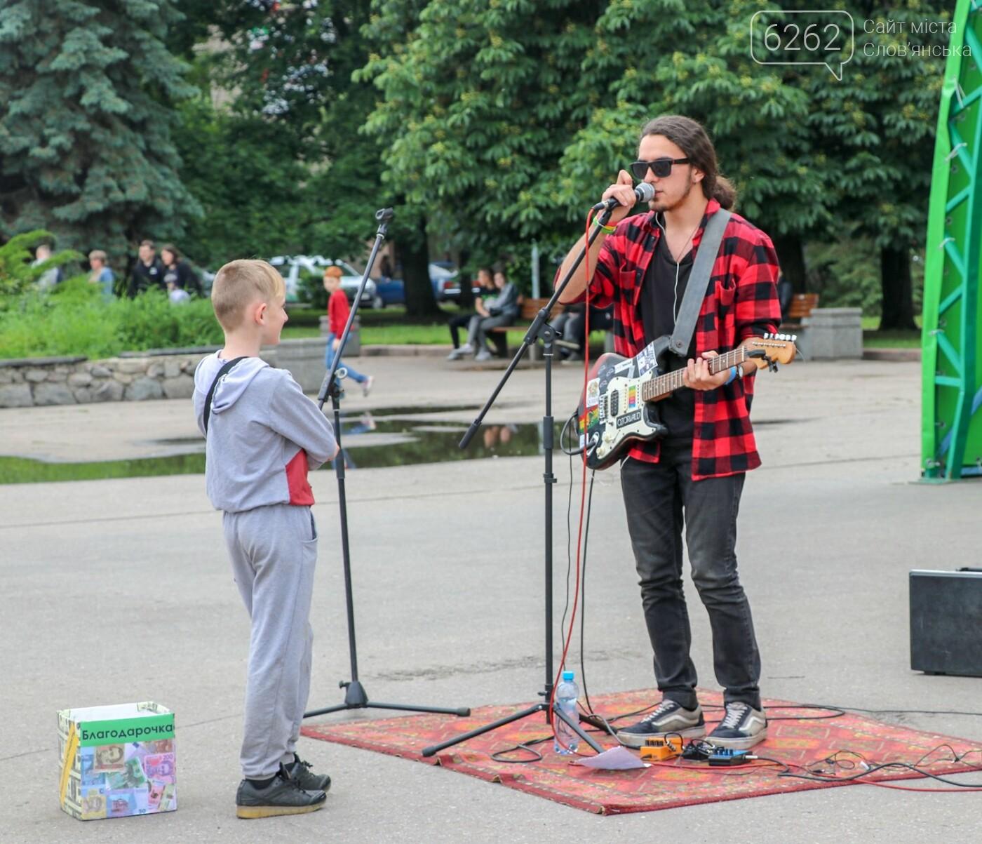 Скрипка, джаз та вечірні танці - яким був День вуличної музики у Слов'янську, фото-17